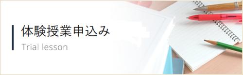 img_taiken03-1